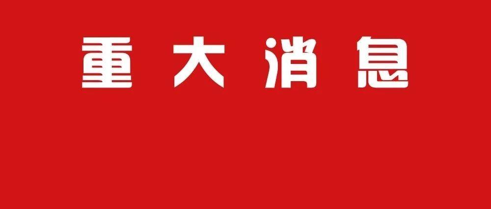临泉将新修50条村道,涉及一个20亿元的大项目!