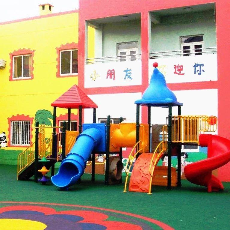 澳门威尼斯人注册_澳门威尼斯人平台_威尼斯人网站网址县城将新建一所公立幼儿园!