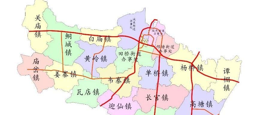 9月底开工!临泉关庙、�城、黄岭、姜寨.....这些乡镇有福了!
