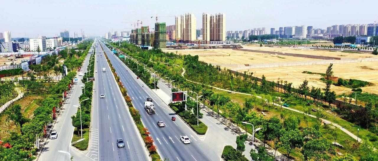 临泉城区将新修13条道路,最长工期280天!