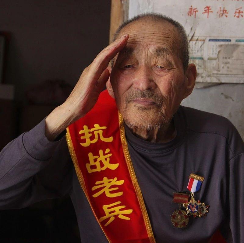 前天,临泉三位抗美援朝老兵,感动了很多人!
