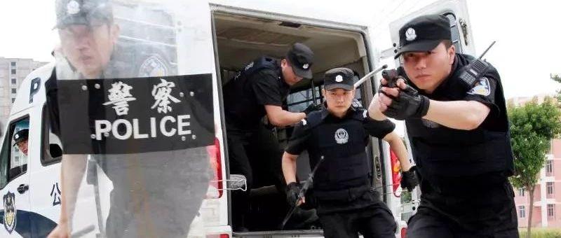 澳门威尼斯人注册_澳门威尼斯人平台_威尼斯人网站网址已逮捕93人、判决89人!大快人心!!