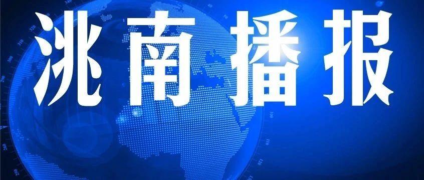 洮南�l生一起�p�_案金�~高�_20�f元!嫌疑人被刑拘!