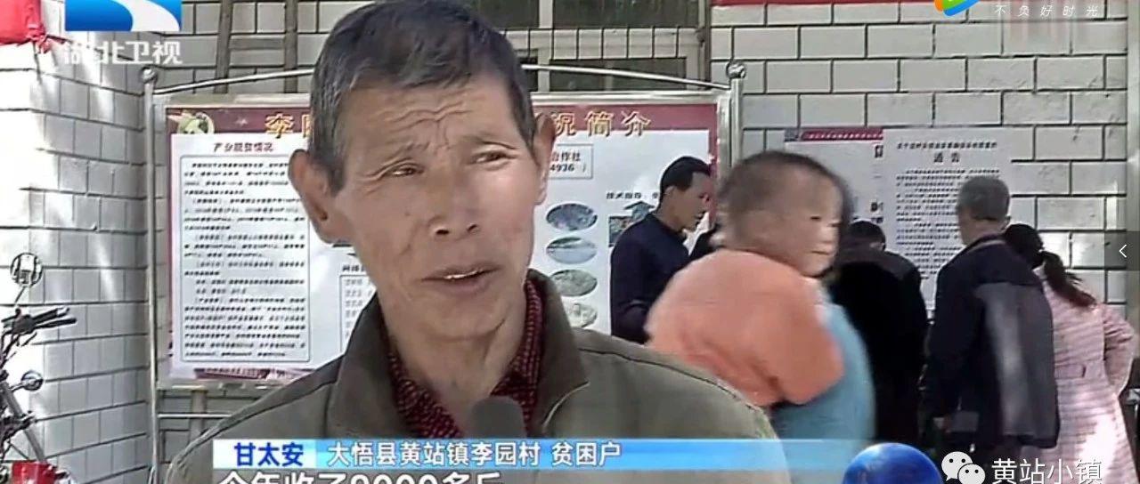 """精�史鲐�不落一人栽下""""�u�X�洹贝蛟臁熬��盆"""""""