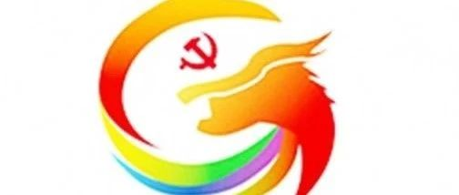 莱阳龙旺庄2月7日工作日志