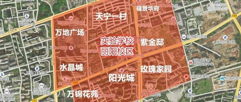 丽水市实验学校丽阳校区学区划分征求意见!这些小区被划入范围!