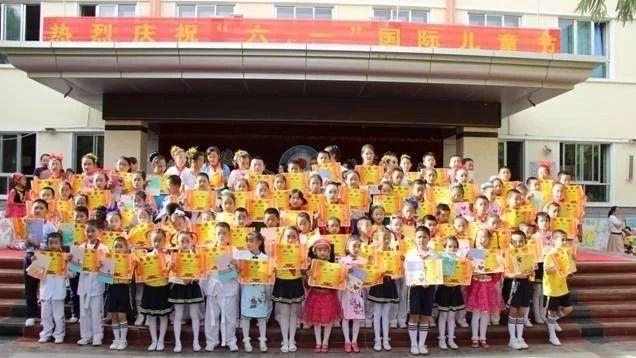 奋进中的瓜州县渊泉第二小学