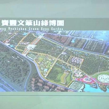 宝丰县城乡规划委员会举行2019年第四次会议,规划宝丰未来蓝图