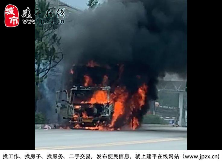 朝阳这地高速口一辆大货车突然起火,车被烧的一片狼藉,火光冲天,视频惊心!
