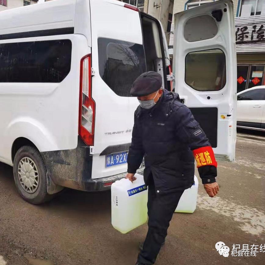 【助力抗�粢咔椤胯娇h老曹�x�e�I�坌�,捐�84消毒液!