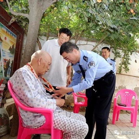 杞县70岁老人家里来了几名公安,原因竟是...