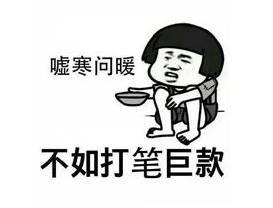 荟萃居火锅店,给你不一样的味觉体验!