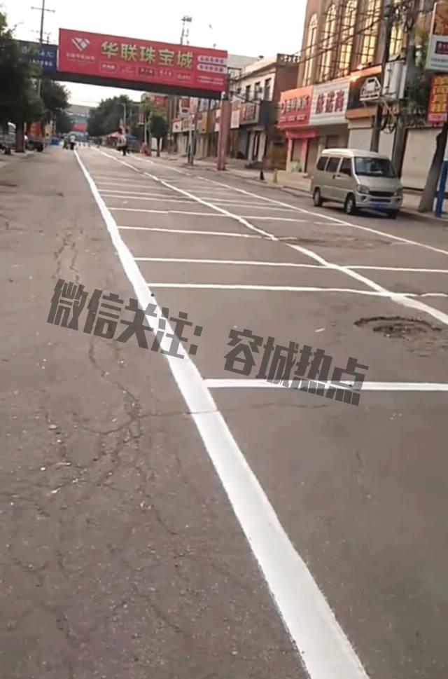 容城古城路划满了网格线也要进行整顿了