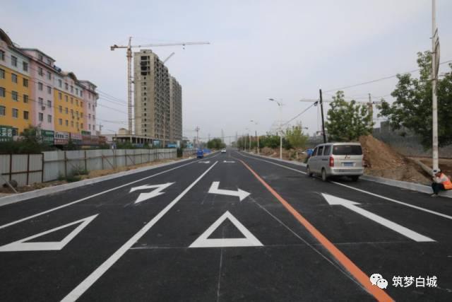 白城头条|白城市老城改造又相继开通四条路段,请市民朋友快奔走相告吧