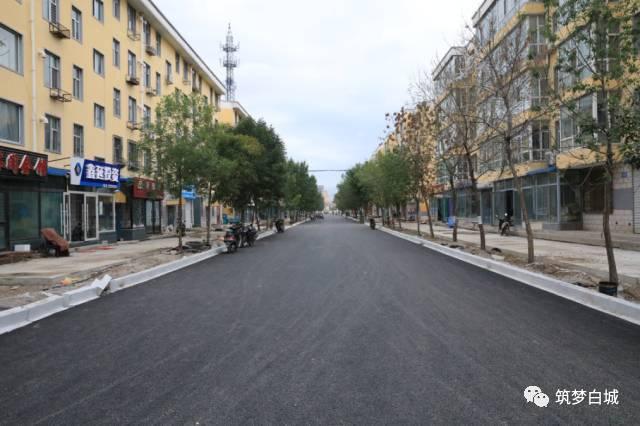 白城头条 白城市老城改造又相继开通四条路段,请市民朋友快奔走相告吧
