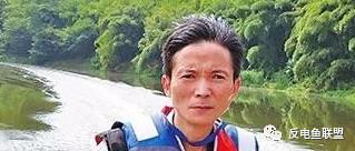 """【富顺周边】这是一个关于自贡""""护鱼卫士""""的故事,是一场从钓鱼人到鱼卫士的转变……"""