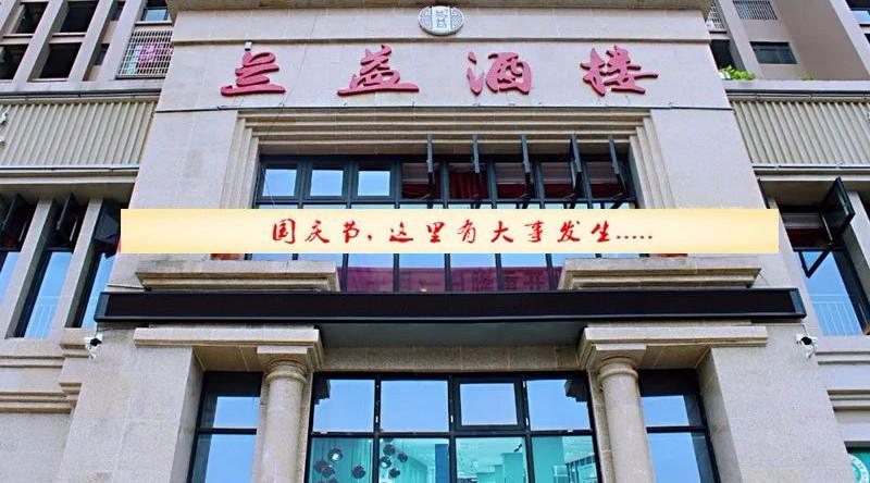 厉害!温州打拼10年回南溪,这个老板国庆节要搞事情了!