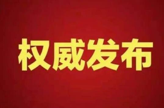 河南宝粮粮油企业集团有限公司原董事长余文杰涉嫌严重违纪违法接受纪律审查和监察调查