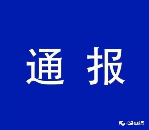 【疫情通�蟆块_封市新型冠�畈》窝状_�\病例�情!