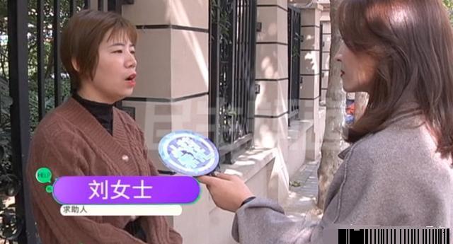 新郑一女子经常在邻居家买椒麻鸡,因买了一次别人家的,挨了顿打