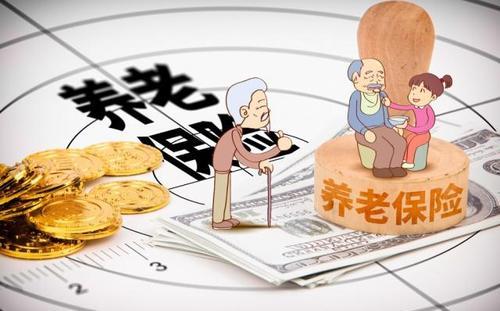 滁州人2021年养老金涨幅,会低于5%吗?一个数据,释放乐观信号!