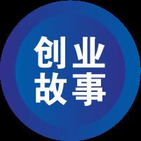 【第四期】领航黔江快消品商贸流通领域的土家妹――徐树琼