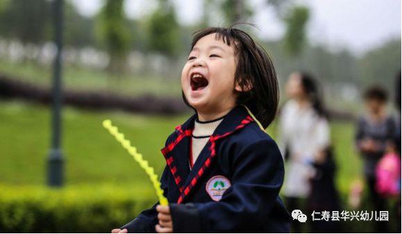 爱孩子,就必须这样做!――华兴幼儿园践行办园理念纪实