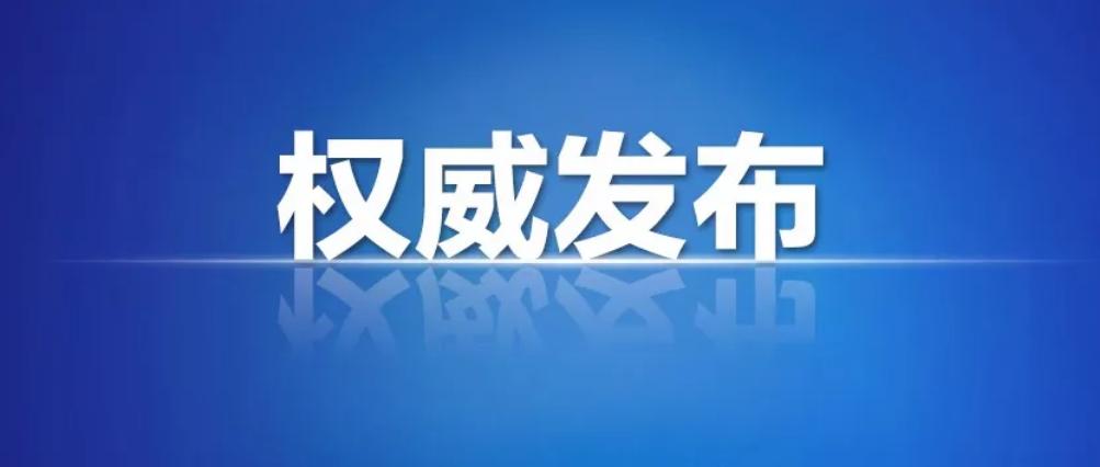 """郑州封控区扩大,""""只进不出、严禁聚集"""""""