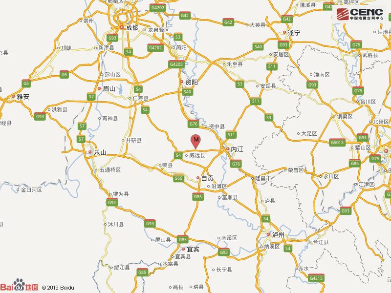 今日内江资中县发生3.0级地震,你有感觉吗?