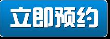 """""""迎新生,庆开学""""枝江爱尔眼科医院一周年庆活动"""