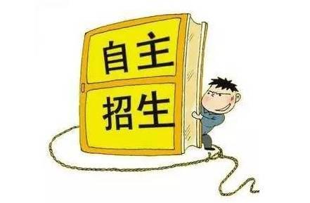 警惕:高考10大常见骗局,彭水考生和家长都要注意!