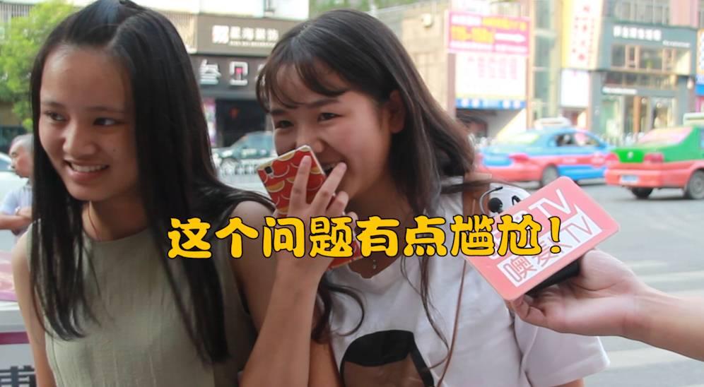 老表哇:萍乡方言用普通话怎么说?这妹子为何被问尴尬了?