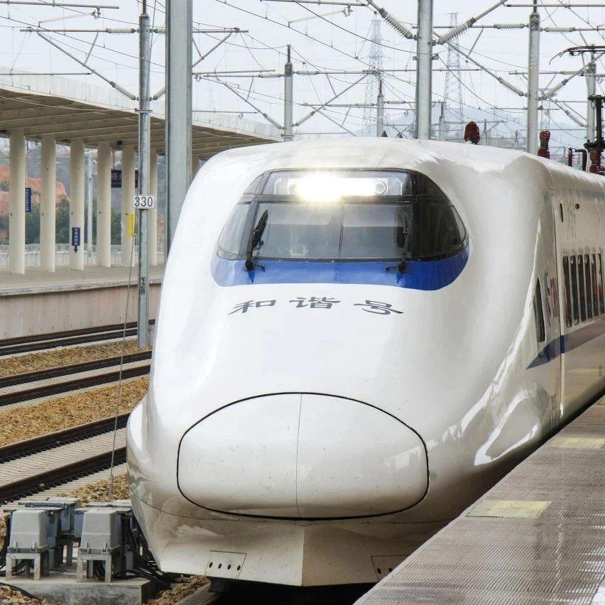 辛集人知道为什么火车很少提前到站,非要乘客等?今天总算知道了