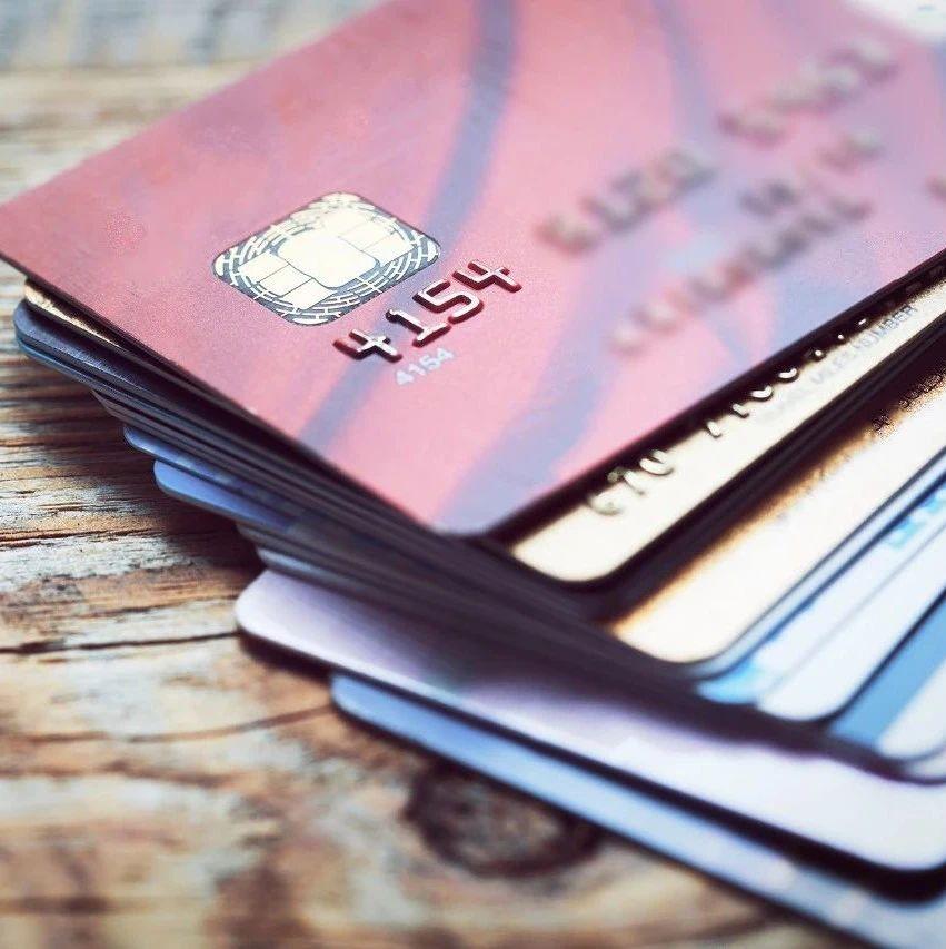 辛集人知道吗?没钱的银行卡如果一直不注销,会不会欠银行钱?答案来了