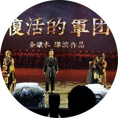 《复活的军团》获中国旅游业年度智慧景区创新奖