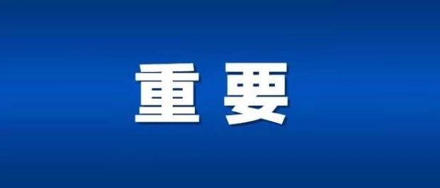 �R潼�^委召�_2020年第6次常委���h