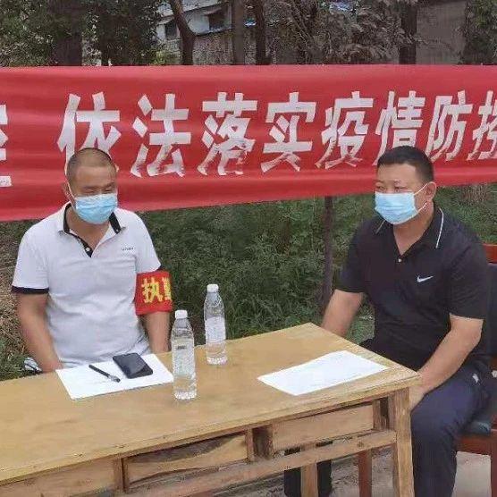 """河南汝州:""""六到位""""切��把疫情防控落到���"""