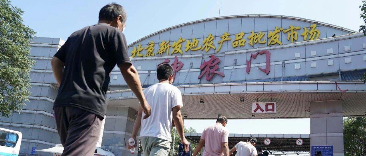 """北京迅速控制疫情后,外媒感叹:""""中国已有能力施行外科手术式定点抗疫"""""""