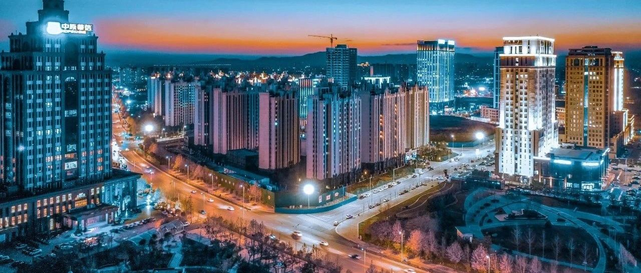 2020年中国百强县榜单出炉,新郑位列河南县域首席!