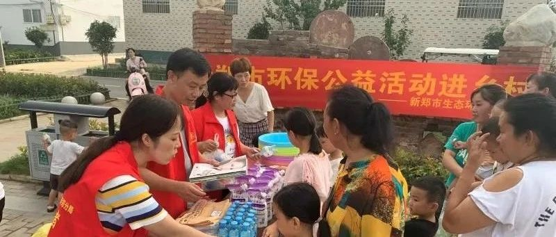 """新郑这个村的村民表示,这样的活动给我来""""一打""""!"""