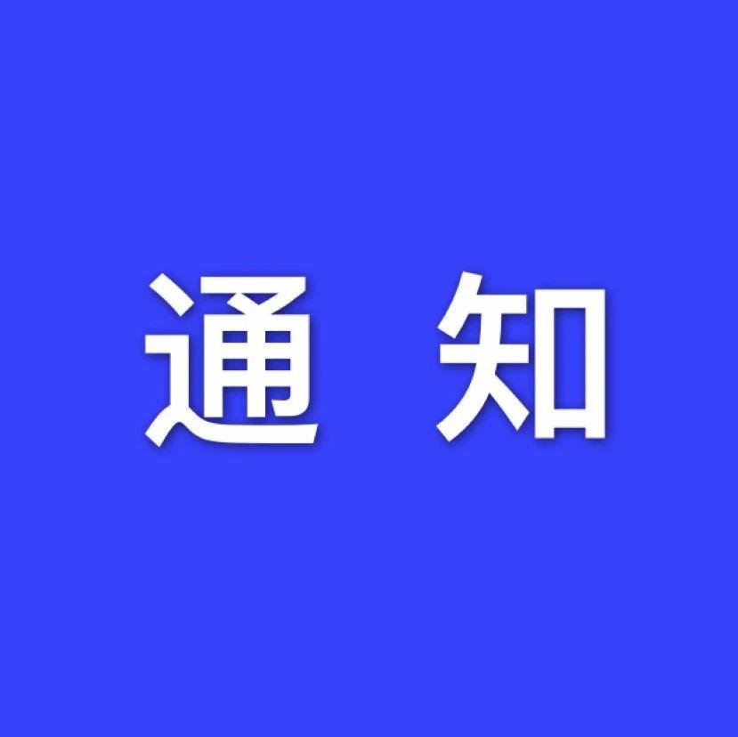 新郑:举报方式公布!