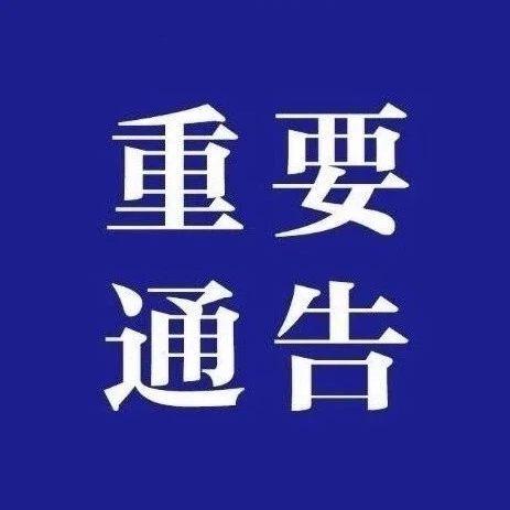 8月2日起,新郑市人民法院这些业务将暂时关闭......