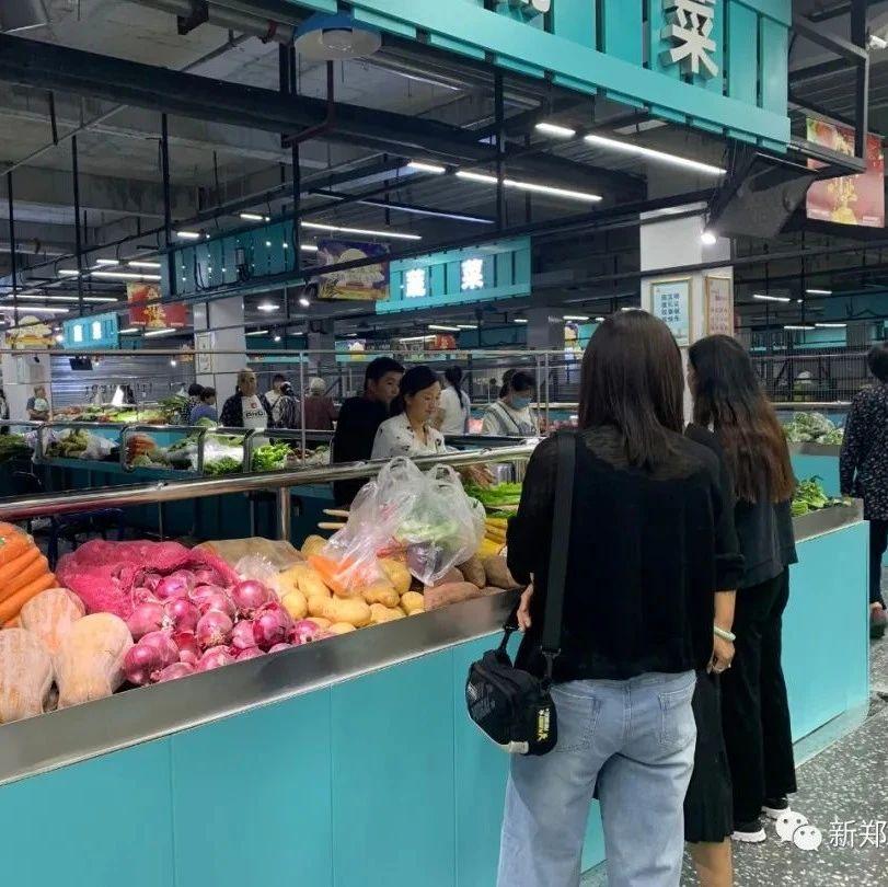 新郑新开了一家综合农贸市场,地址就在......