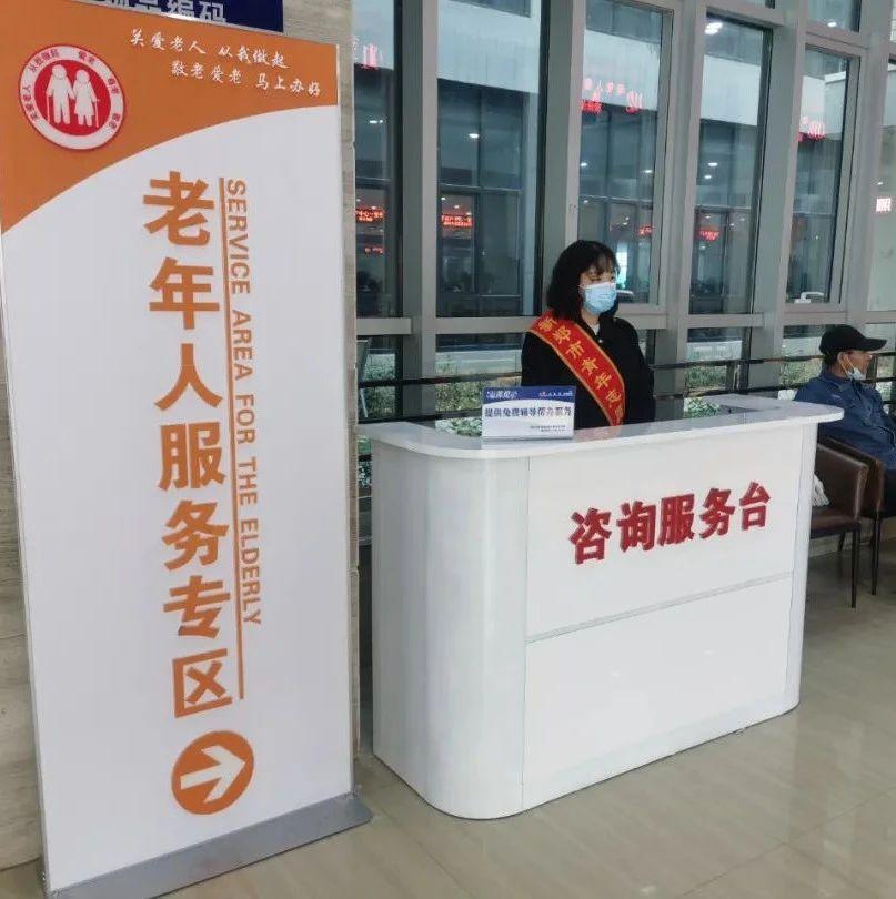 新举措!新郑这个地方开设老年人办事服务专区!