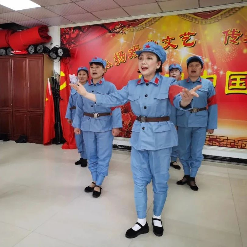 """唱响""""红色豫剧""""!新郑这个社区的艺术团太""""惊艳""""了"""