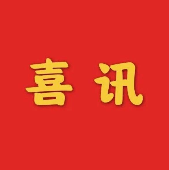 """新郑7所学校上榜郑州首批""""新优质初中""""名单!"""