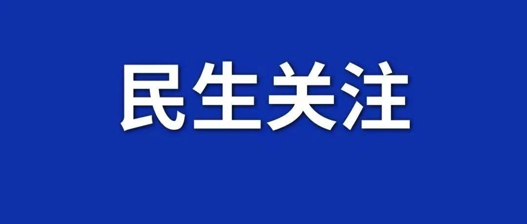 注意防范!新郑市气象局发布雷电、大风、暴雨黄色预警!