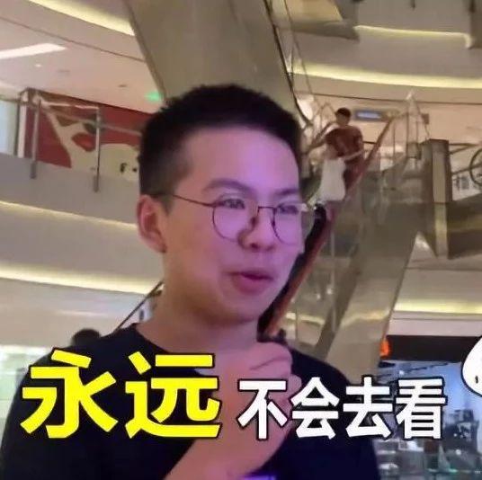 【必�c】@平�瞿贻p人,你敢看你的�w�z�蟾��?