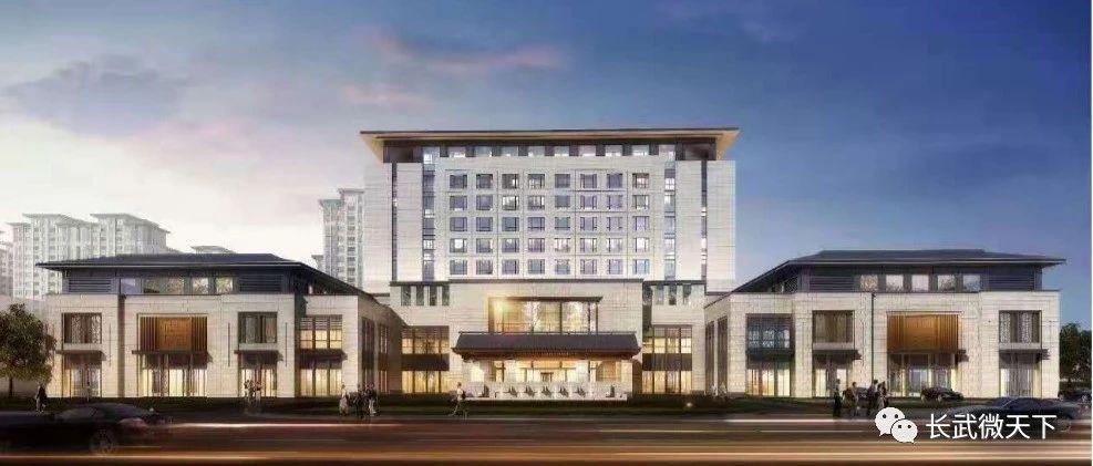 金宏国际酒店12月31日盛大开幕暨开业回馈季