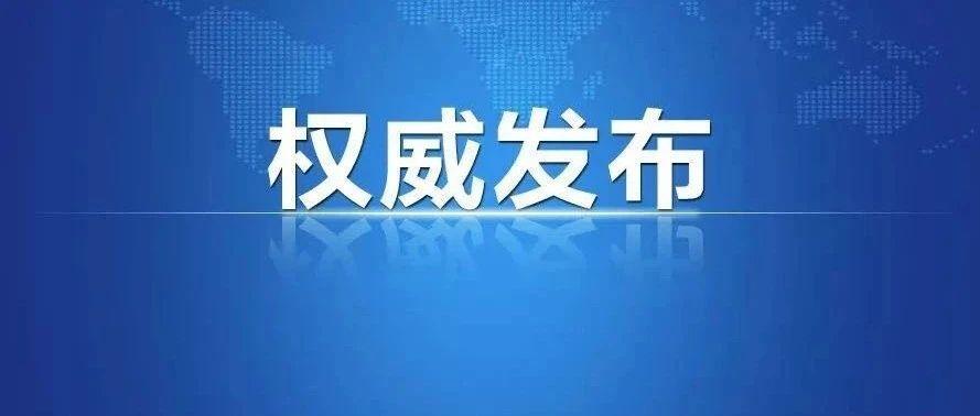 2021中国西部百强县市名单出炉,彬州市再次上榜!
